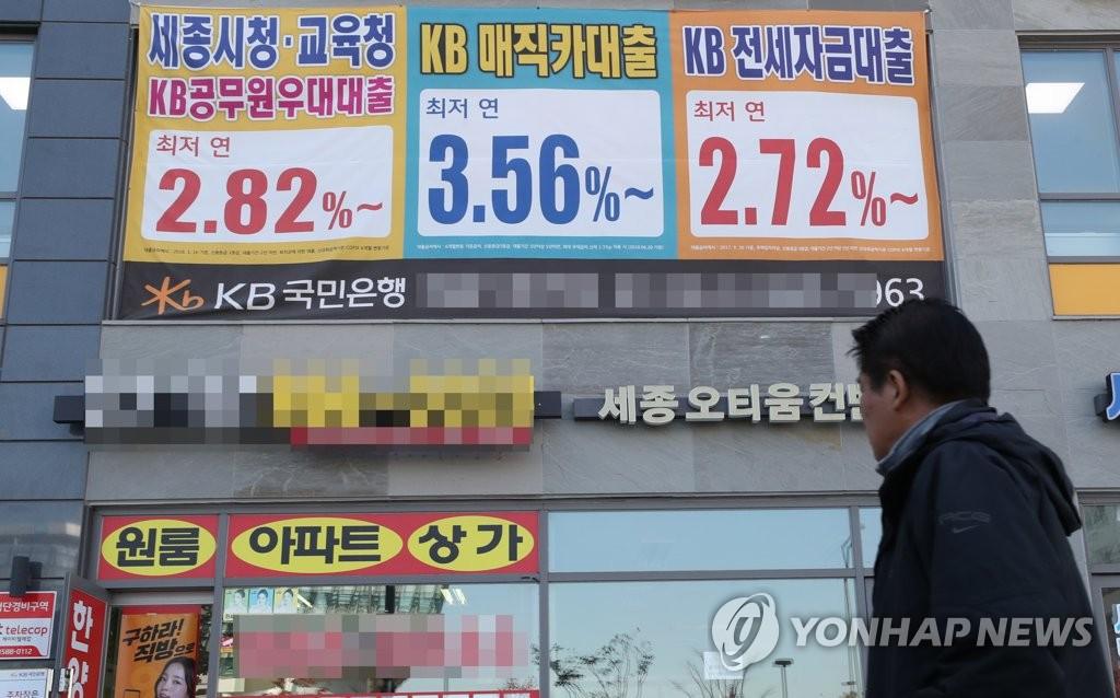 강력한 대출규제, 부동산도 충격
