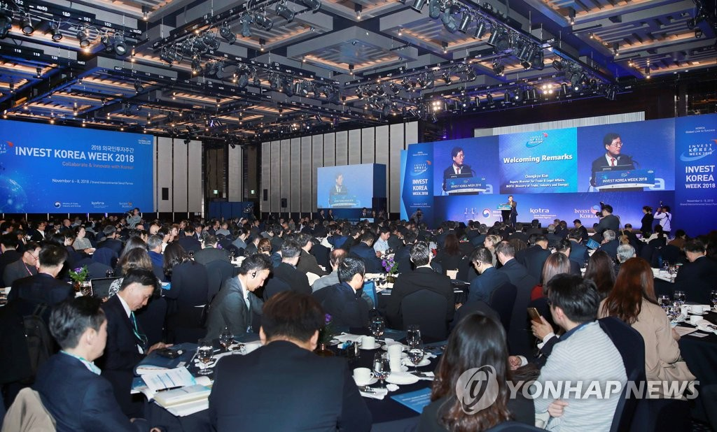 The Ministry of Trade, Industry and Energy opens Invest Korea Week 2018 at the Grand InterContinental Seoul on Nov. 6, 2018, in this phot provided by the ministry. (Yonhap)