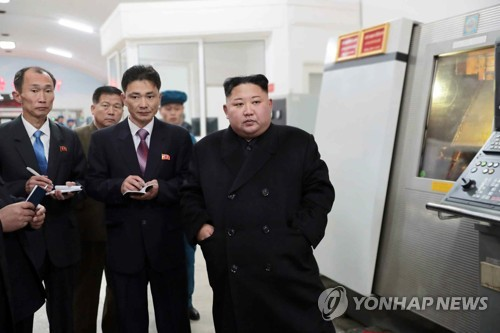Kim Jong-un ordonne de moderniser la production lors d'une inspection
