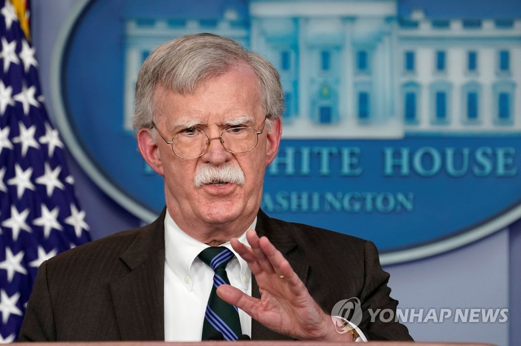 This Reuters file photo shows U.S. National Security Adviser John Bolton. (Yonhap)
