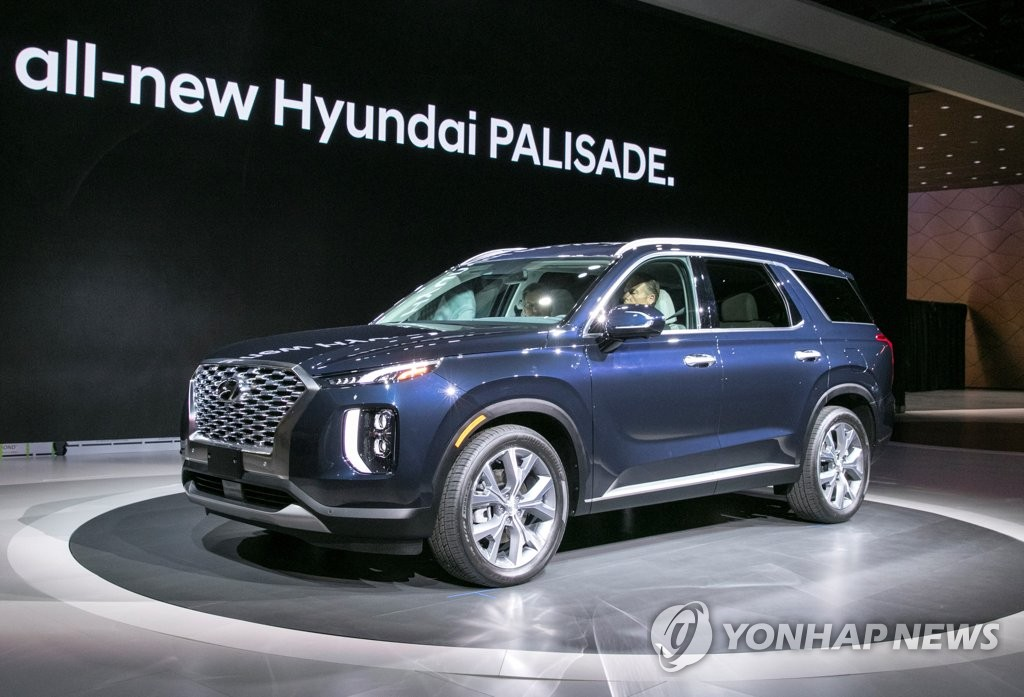 Hyundai's Palisade flagship SUV is being displayed at LA Auto Show from Nov. 28 to Dec. 9. (Yonhap)