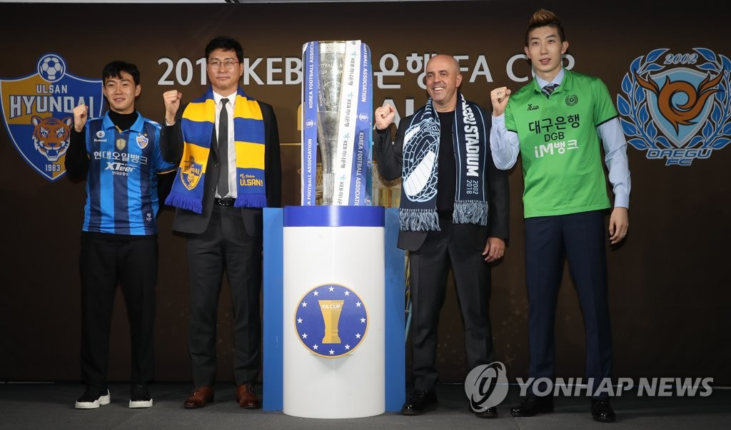 This file photo taken Dec. 3, 2018, shows coaches and players from Ulsan Hyundai FC and Daegu FC posing for a photo with Korea Football Association Cup winners' trophy at KFA House in Seoul. From left are Ulsan midfielder Han Seung-gyu and head coach Kim Do-hoon; Daegu head coach Andre and goalkeeper Jo Hyeon-woo. (Yonhap)