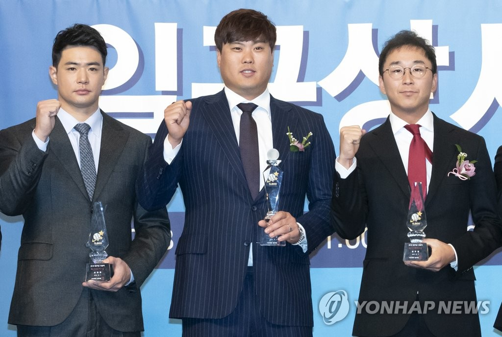 Los Angeles Dodgers' South Korean pitcher Ryu Hyun-jin (C) poses for a photo with Jung Woo-ram (R) of Hanwha Eagles and Kim Jae-hwan of Doosan Bears after receiving the top award from the Ilgoo Club, made up of former and active South Korean baseball coaches and managers, at an event in Seoul on Dec. 7, 2018. (Yonhap)