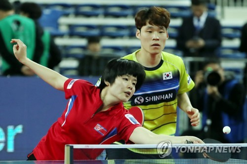 Tennis de table : l'équipe intercoréenne accède à la finale du tournoi d'Incheon