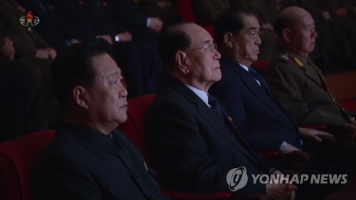 Remembrance concert in NK