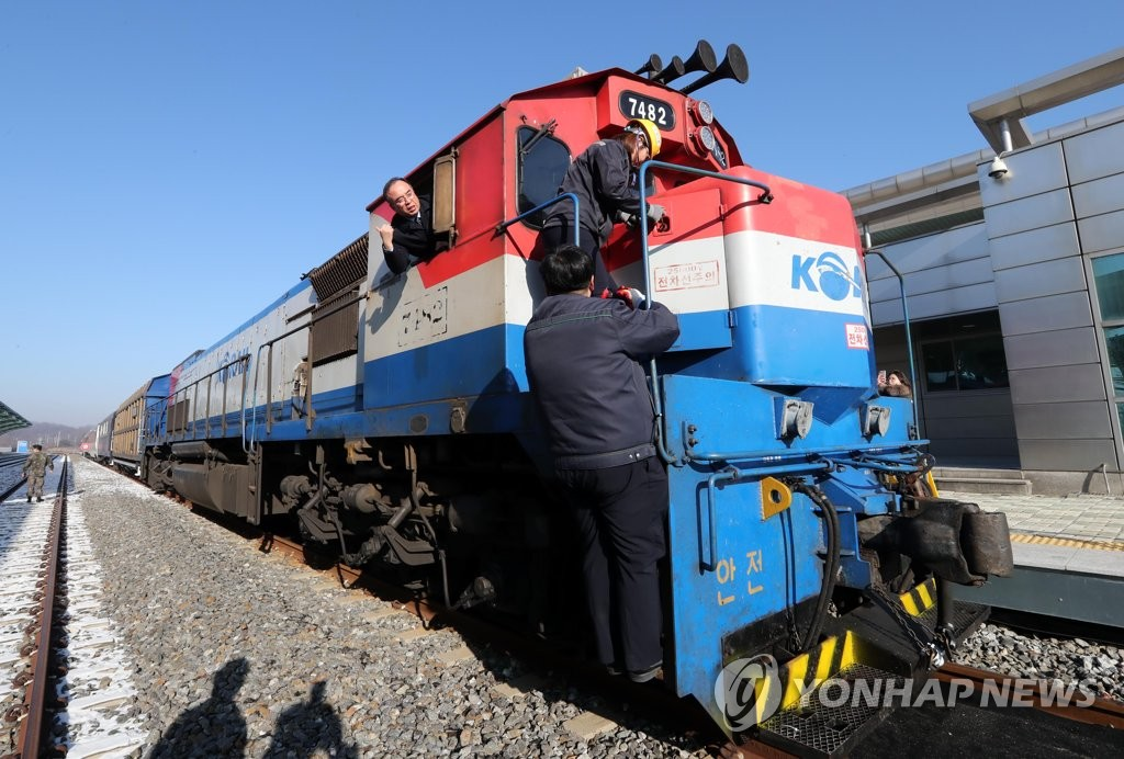 This photo provided by the Joint Press Corps shows a train being checked at Dorasan Station in Paju, south of the inter-Korean border, on Dec. 18, 2018, after completing an 18-day inspection of North Korean railways. (Yonhap)