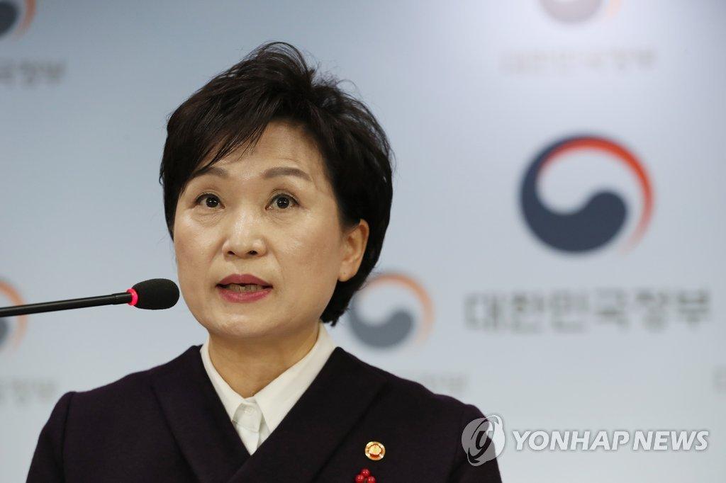 국토부, 수도권 3기 신도시 발표
