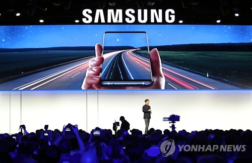 Samsung Electronics to expand partnership on AI