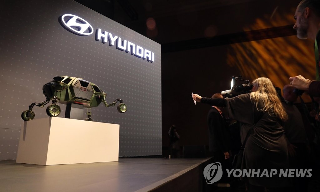 Concept-car de Hyundai Motor Co., Elevate.