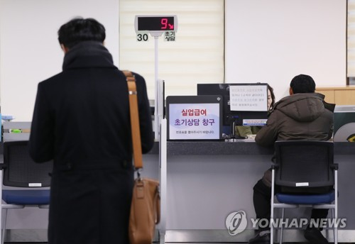 (2nd LD) S. Korea's jobless rate rises in December