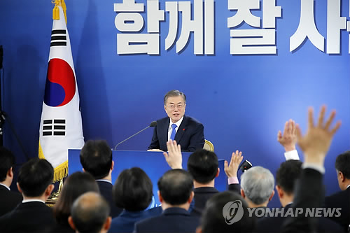 (2nd LD) Moon voices need for 'bolder' denuclearization steps to end sanctions