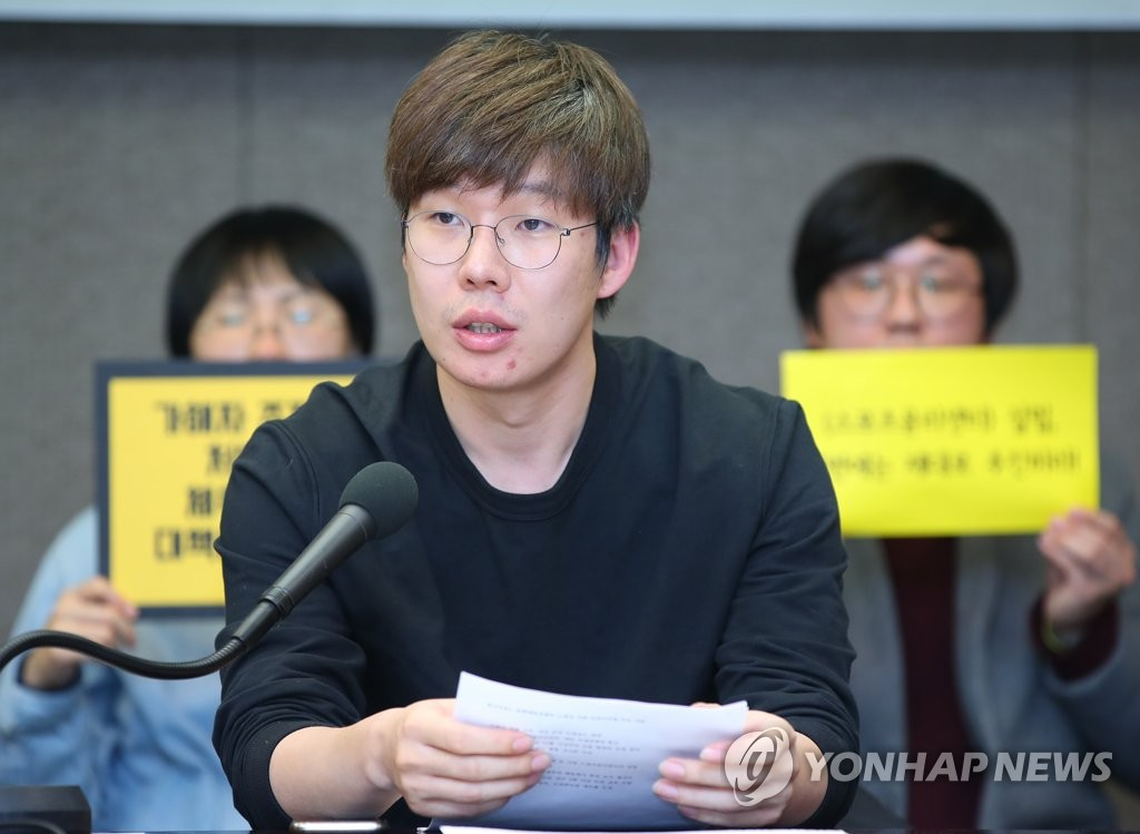 Yeo Jun-hyung, head of the Solidarity for Young Skaters, speaks at a press conference in Seoul on Jan. 10, 2019, denouncing the culture of physical and sexual violence rampant in South Korean sports. (Yonhap)