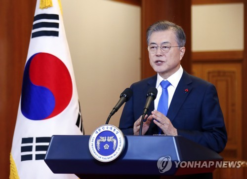 Moon: N. Korea-U.S. in dialogue on 3rd summit, peace process making steady progress