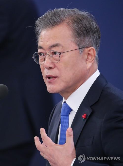 '김태우', '신재민' 관련 답변하는 문 대통령