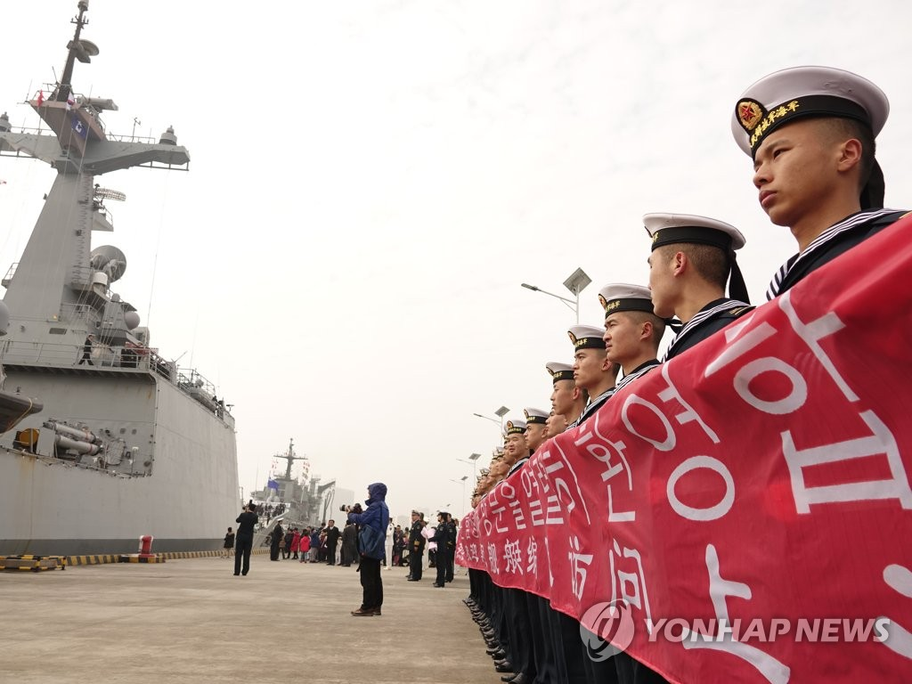 S. Korean naval ships make port call in Shanghai