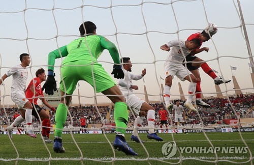 S. Korea vs. China in Asian Cup group stage match