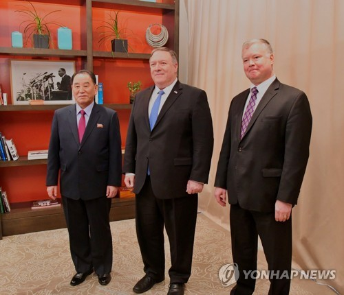 N. Korean envoy holds talks with U.S. Secretary of State Mike Pompeo