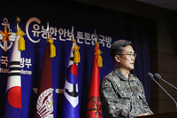 (3rd LD) S. Korea's military condemns Japanese warplane's 'provocative' close-range flight