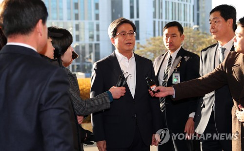 Top court chief apologizes over Yang's arrest in power abuse scandal