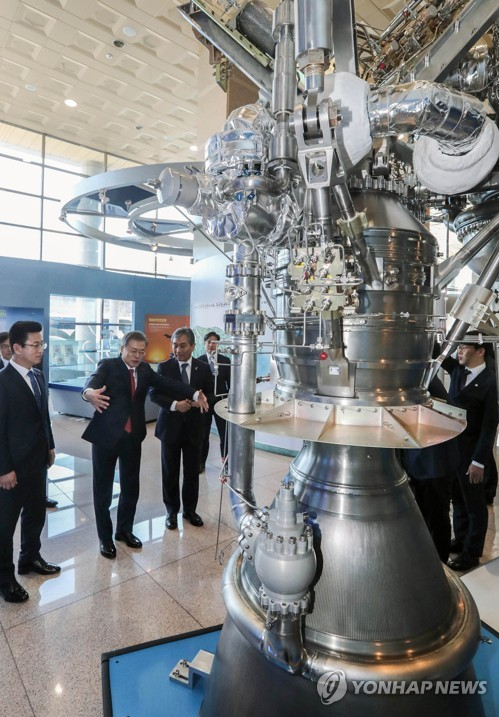 Moon visits aerospace research institute