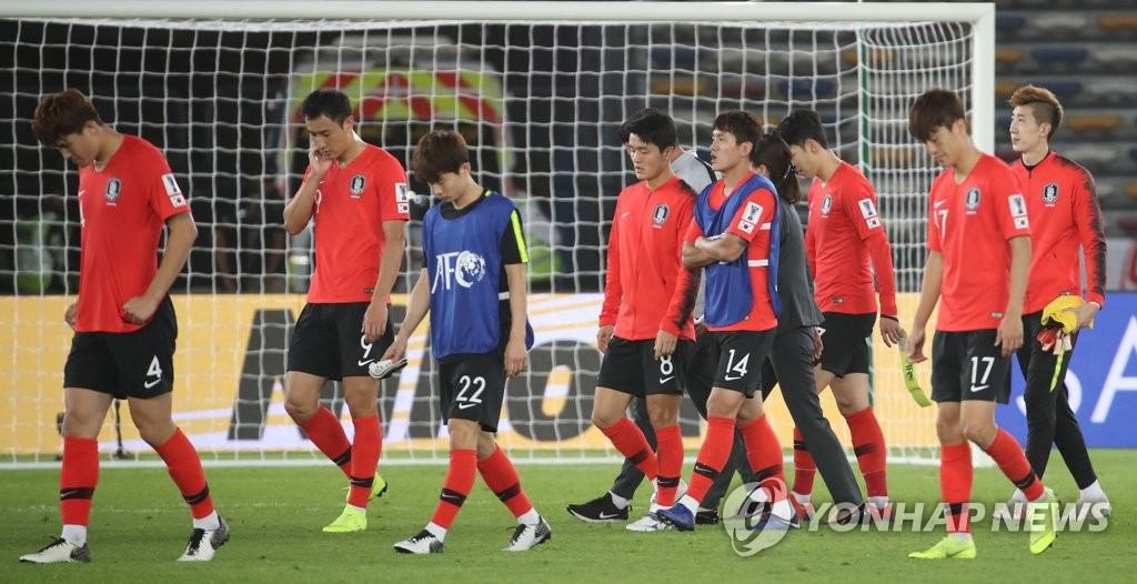 In this file photo from Jan. 25, 2019, South Korean players walk off the field at Zayed Sports City Stadium in Abu Dhabi after a 1-0 loss to Qatar in the quarterfinals of the Asian Football Confederation (AFC) Asian Cup. (Yonhap)