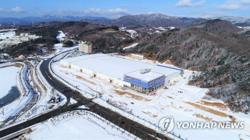 PyeongChang Olympic facilities to be turned into nat'l archives, training center