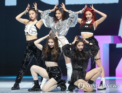 S. Korean girl group ITZY