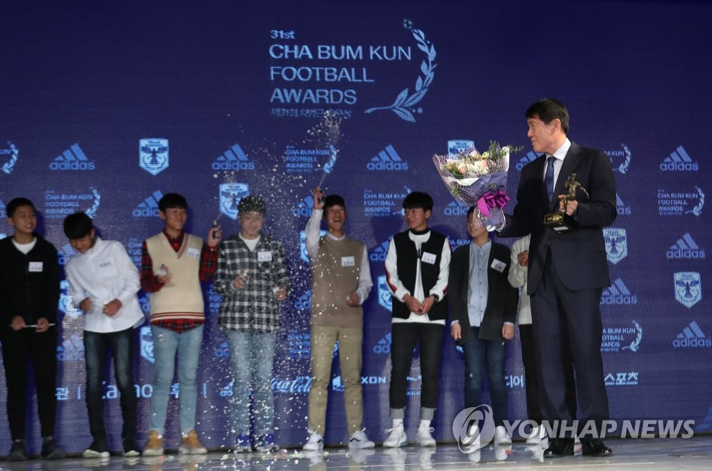 Cha Bum-kun awards