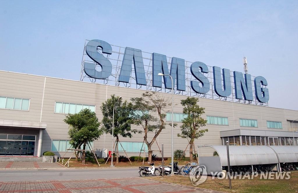 베트남 삼성전자 스마트폰 생산 공장