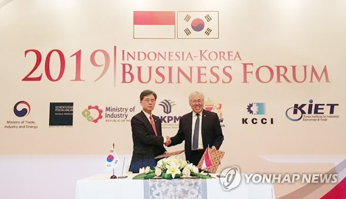 S. Korea, Indonesia agree to resume CEPA talks