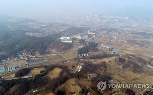 S. Korea's gov't eases regulations to support SK hynix's new chip cluster