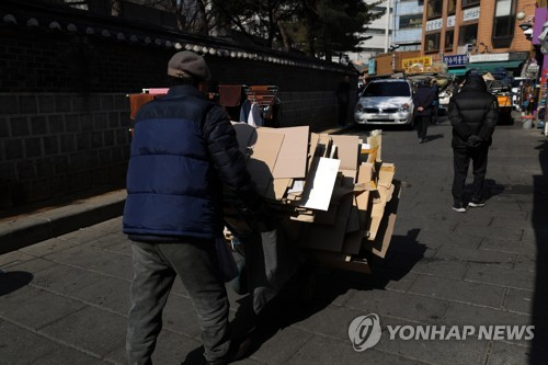 In graying S. Korea, retirees delay receiving public pension