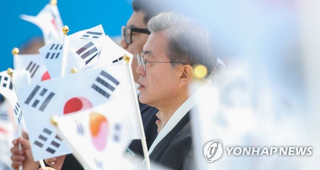 This file photo, dated March 1, 2019, shows President Moon Jae-in attending a national ceremony to mark the 100th anniversary of the March 1st Independence Movement. (Yonhap)