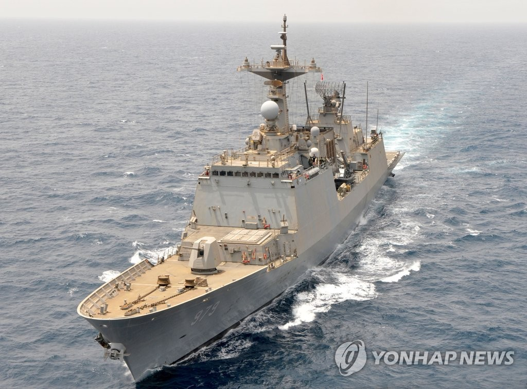 Seen in this photo provided by the Navy is the South Korean destroyer, the Kang Gam Chan. (PHOTO NOT FOR SALE) (Yonhap)