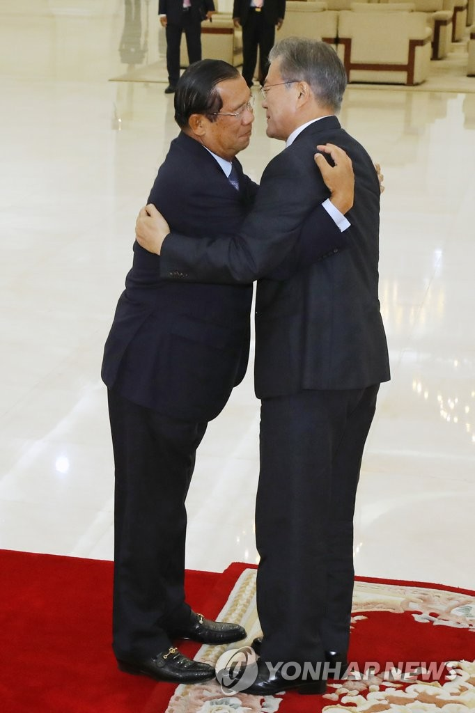 S. Korea-Cambodia summit