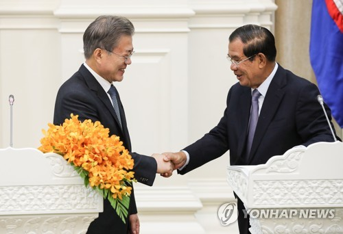 Busan summit between President Moon, Cambodian PM Hun Sen canceled
