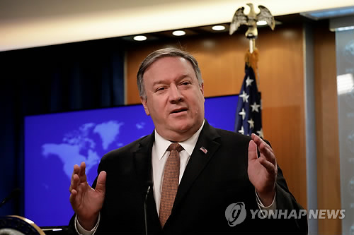 U.S., N.K. trying to get 'sequencing' right in nuclear talks: Pompeo