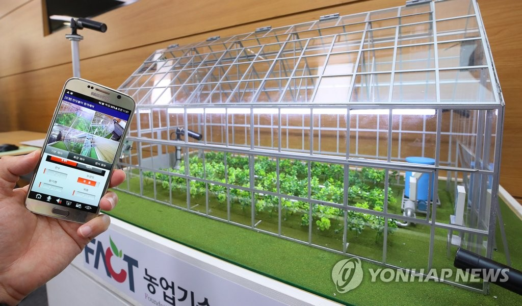 (Policy Interview) Farms on 'autopilot' mode under S. Korea's ICT vision - 2