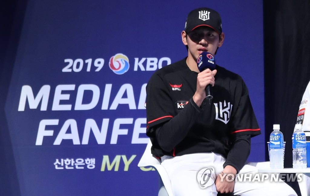 Rhee Dae-eun of the KT Wiz speaks during the Korea Baseball Organization media day in Seoul on March 21, 2019. (Yonhap)