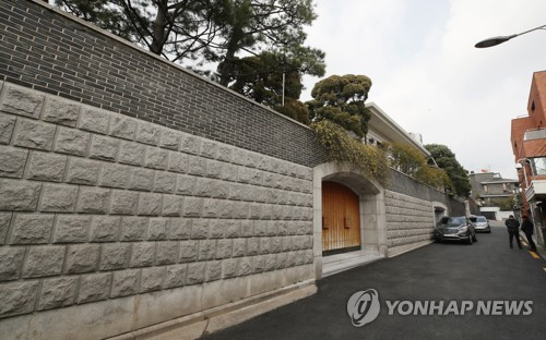 Ex-President Chun's house sold