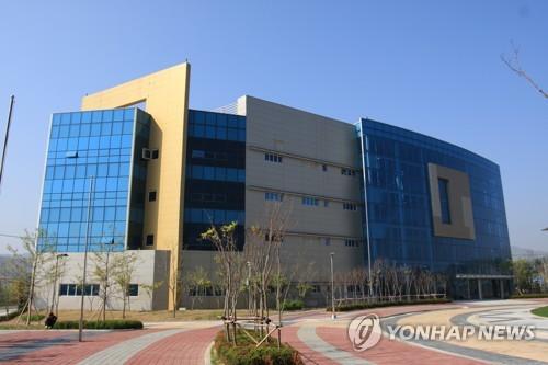 북한, 개성 연락사무소서 철수