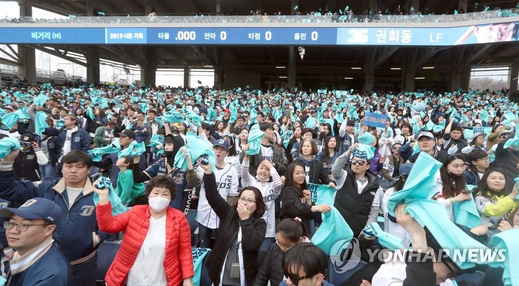 A sellout crowd of 22,112 attends the 2019 Korea Baseball Organization regular season opening game at Changwon NC Park in Changwon, 400 kilometers southeast of Seoul, between home team NC Dinos and the Samsung Lions on March 23, 2019. (Yonhap)