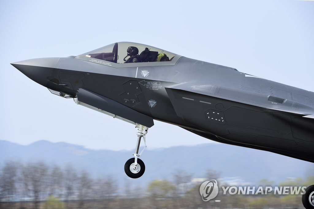 F-35A 2대 추가로 한국도착…연말까지 10여대 도입 | 연합뉴스