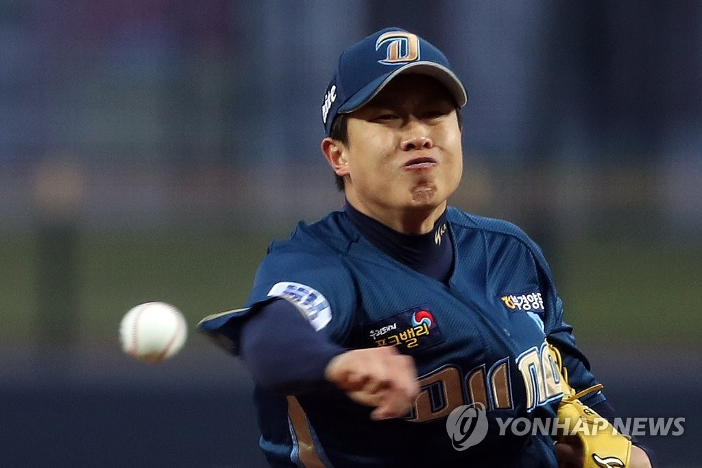 Park Jin-woo of the NC Dinos throws a pitch against the Kia Tigers in the bottom of the first inning of a Korea Baseball Organization regular season game at Gwangju-Kia Champions Field in Gwangju, 330 kilometers south of Seoul, on April 10, 2019. (Yonhap)