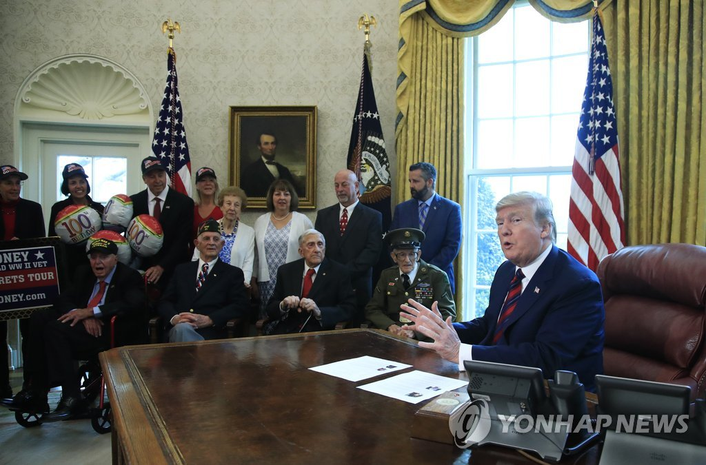 This AP file photo shows U.S. President Donald Trump at the Oval Office in the White House in Washington. (Yonhap)