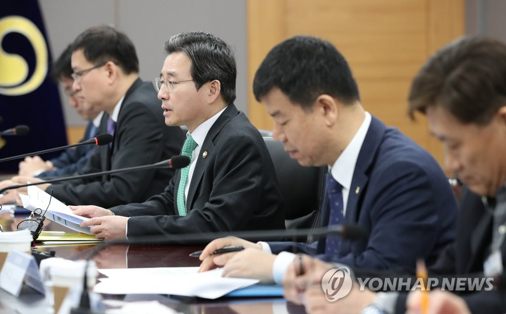 Meeting on accounting reform