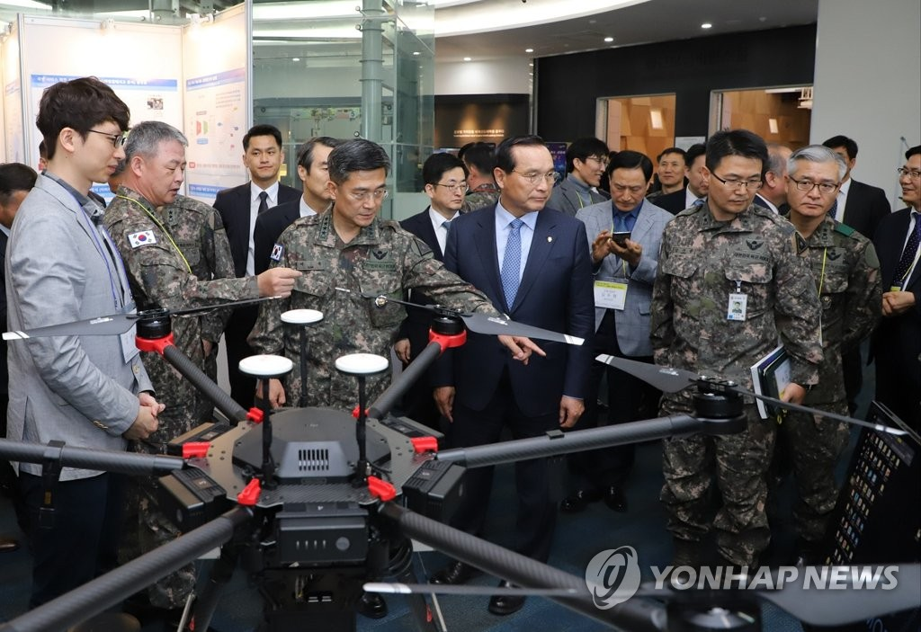 Military conference on AI, dronebots