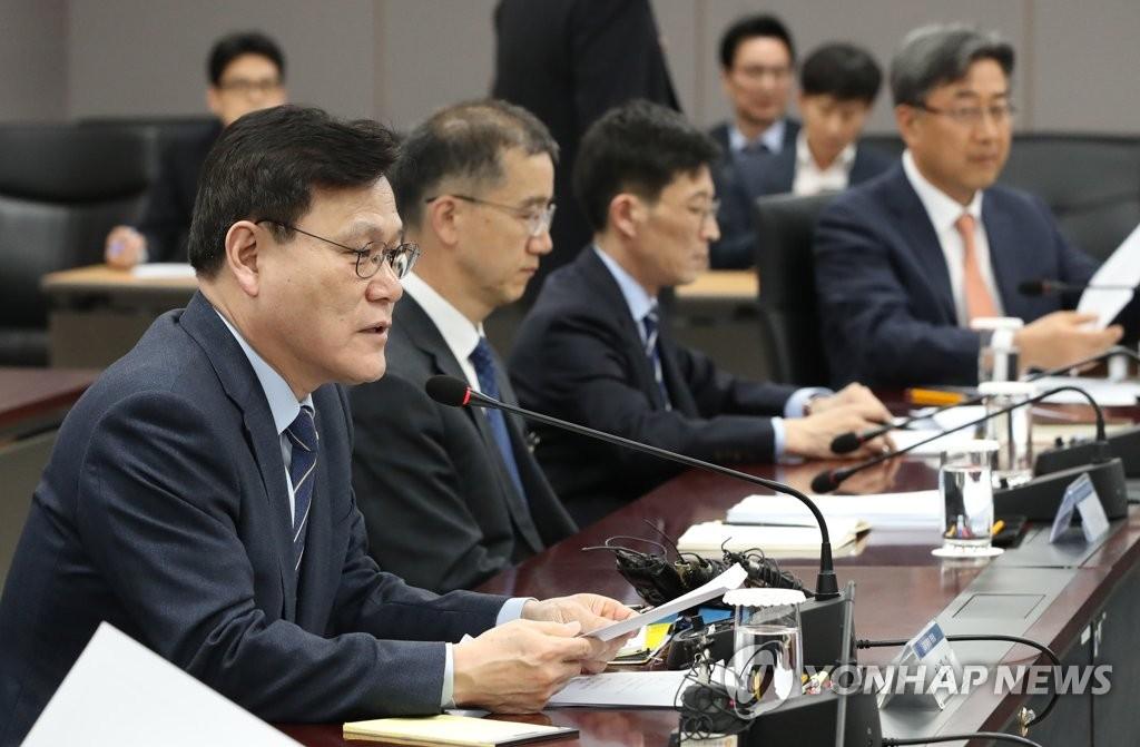 밤·주말에 여는 은행점포 확대…개설 20일내 새 계좌 허용(종합2보) | 연합뉴스