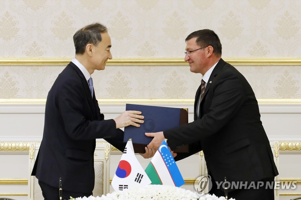 Korea-Uzbek defense industry cooperation