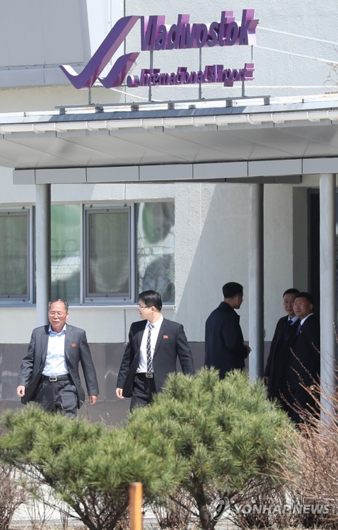 NK officials at Vladivostok airport